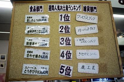 1017_今週!の美幌峠.jpg