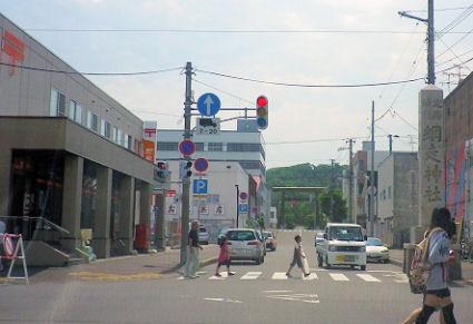 0815_網走神社の鳥居.jpg