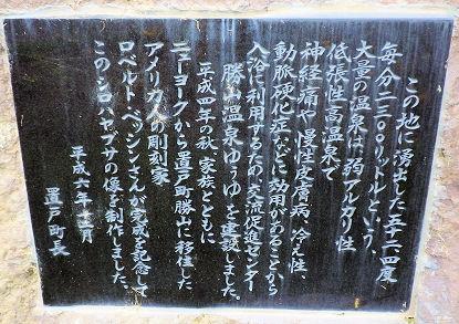 0626_ロベルト・ベッシン.jpg