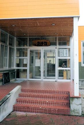 0710_西興部郷土館.jpg