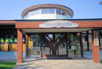 0626_オホーツク木のプラザ.jpg