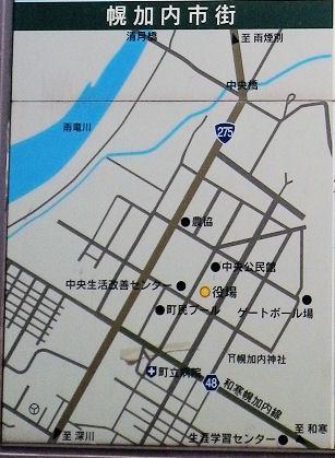 0730_幌加内市街地マップ.jpg