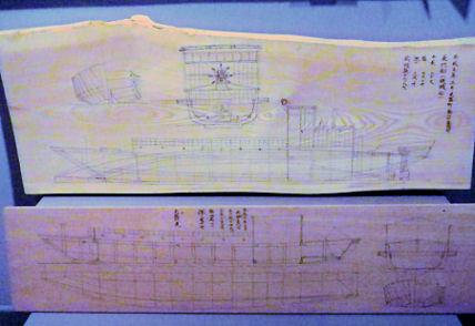 0826_造船設計図.jpg
