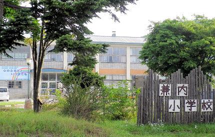 0820_兼内小学校.jpg