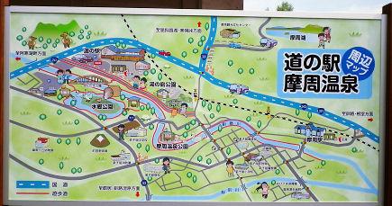0726_弟子屈市街地マップ.jpg