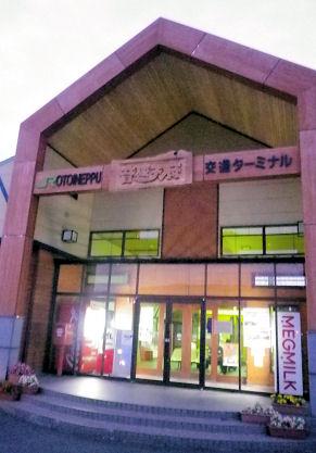 0823_音威子府駅.jpg