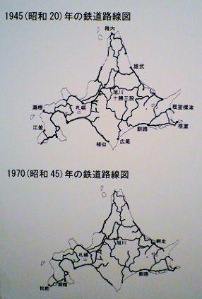 0928_鉄道路線図.jpg
