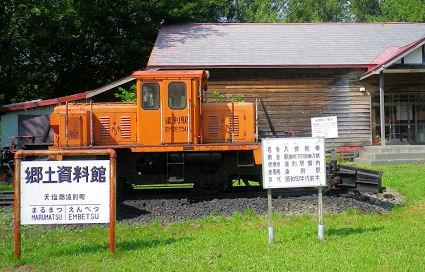 0826_遠別除雪車.jpg