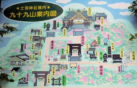 0730_九十九山マップ.jpg