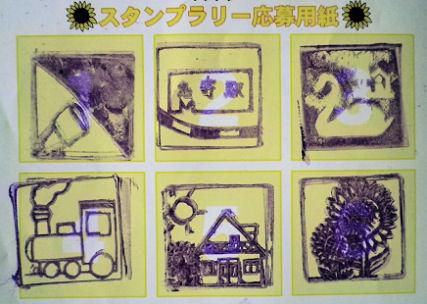 0825_ひまわりスタンプ.jpg