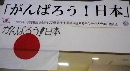 0726_がんばろう!日本.jpg