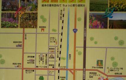 0729_剣淵マップ上側.jpg