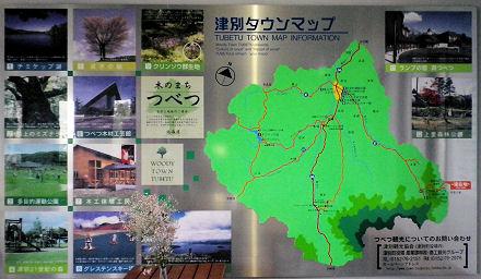 0726_津別タウンマップ.jpg