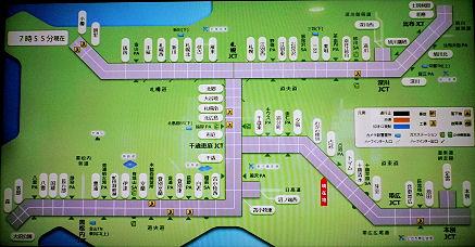 1115_北海道の高速道路.jpg
