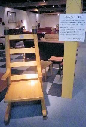 0801_旭川家具モニュメント.jpg