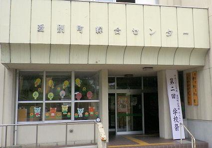 0820_愛別ほうらい大学祭.jpg