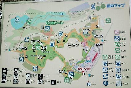 釧路_動物園マップ.jpg