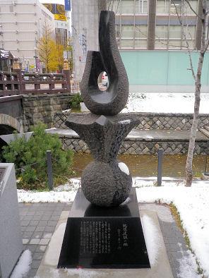 1119_札幌建設の地.jpg