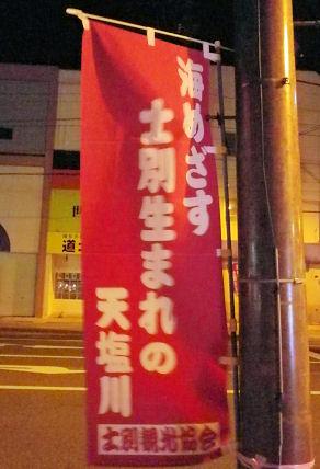 0817_俳句のぼり.jpg