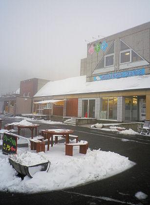 1026_中山峠の雪.jpg