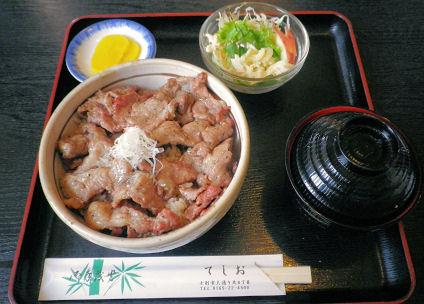 0822_サフォーク丼.jpg