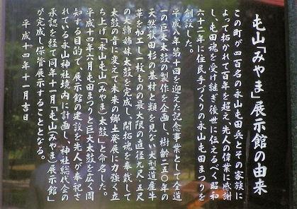 0801_永山みやま太鼓.jpg