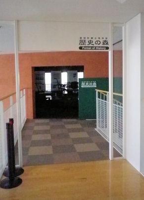 0929_豊頃歴史の森.jpg
