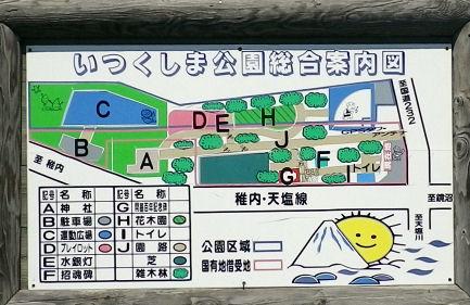 0826_厳島公園マップ.jpg