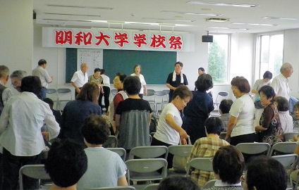 0820_美幌明和大学祭.jpg