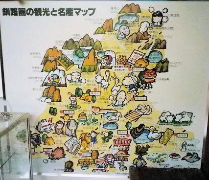 0726_釧路圏マップ.jpg