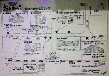 0823_音威子府マップ.jpg