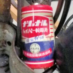 0718_ナショナル乾電池.jpg