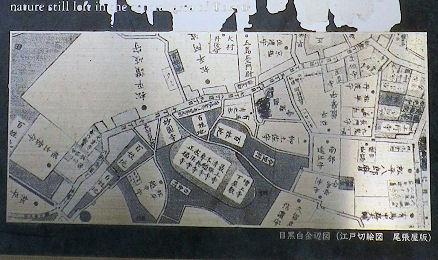 0220_目黒白金図.jpg