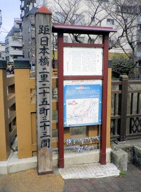 0217_板橋2.jpg