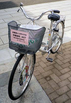 0217_台東区レンタサイクル.jpg