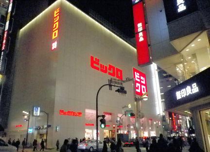 0219_新宿ビックロ.jpg