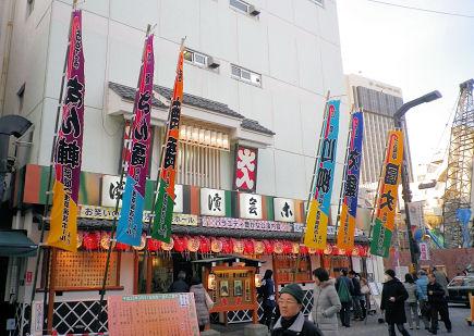 0217_浅草演芸ホール.jpg