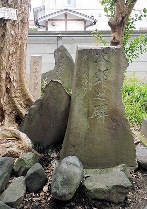 0218_土肥庄次郎.jpg