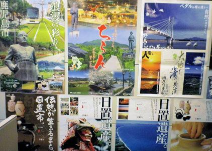 0219_鹿児島県.jpg
