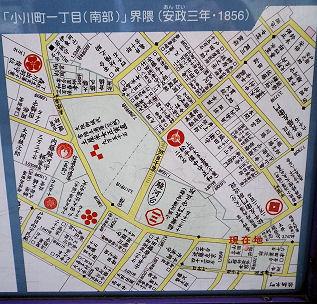 0220_神田小川町.jpg