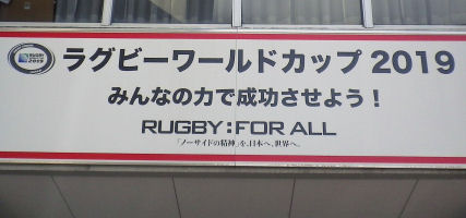 0220_ワールドカップ2019(小).jpg