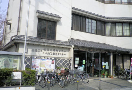 0217_板橋観光センター.jpg