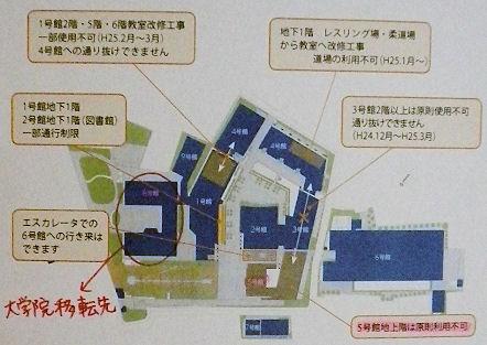 0217_東洋大学敷地.jpg
