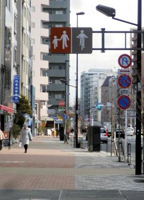 0220_歩く&自転車.jpg