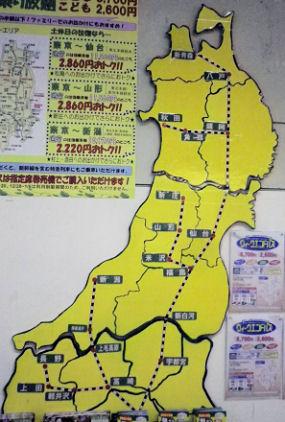 0219_東北地図.jpg