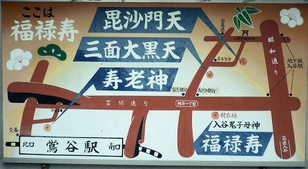 0218_下谷七福神.jpg