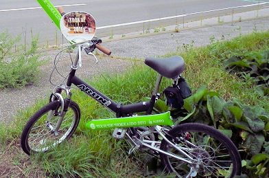 0917_自転車.jpg