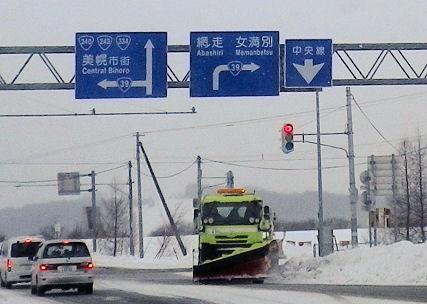 0113_青看板.jpg