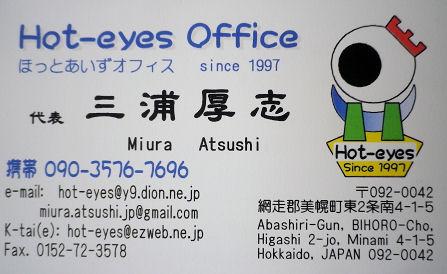 0312_名刺.jpg