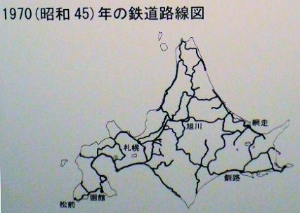 0928_昭和45年鉄道.jpg